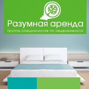 Аренда квартир и офисов Глотовки