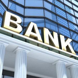 Банки Глотовки