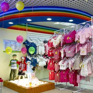 Детские магазины Глотовки