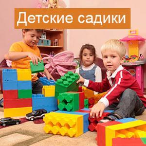 Детские сады Глотовки