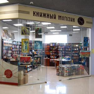 Книжные магазины Глотовки