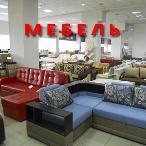 Магазины мебели Глотовки