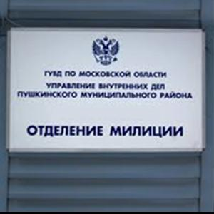 Отделения полиции Глотовки