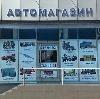 Автомагазины в Глотовке