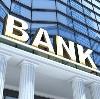 Банки в Глотовке