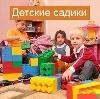 Детские сады в Глотовке