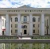 Дворцы и дома культуры в Глотовке