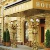 Гостиницы в Глотовке