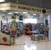 Книжные магазины в Глотовке