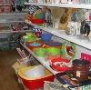 Магазины хозтоваров в Глотовке