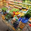 Магазины продуктов в Глотовке