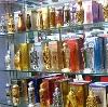 Парфюмерные магазины в Глотовке