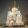 Религиозные учреждения в Глотовке