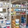 Строительные магазины в Глотовке