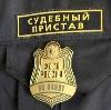 Судебные приставы в Глотовке