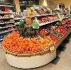 Супермаркеты в Глотовке