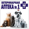 Ветеринарные аптеки в Глотовке