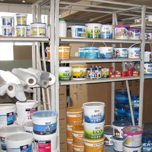 Строительные магазины Глотовки