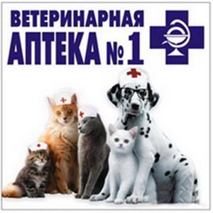 Ветеринарные аптеки Глотовки